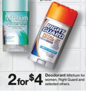 $1 Rigth Guard at Target August