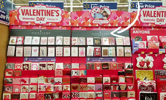 hallmark-signature-valentines-day-walmart